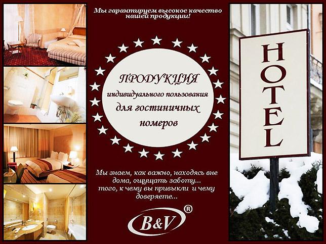 belita-vitex-hotel