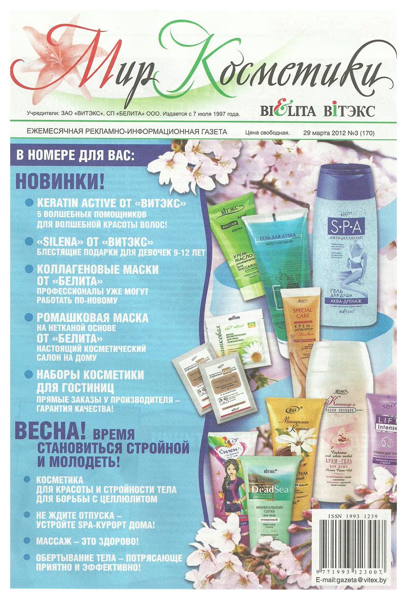 mir-kosmetiki-2012-03-str1