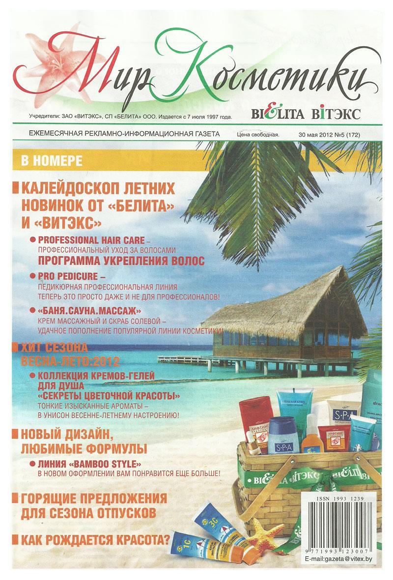 mir-kosmetiki-2012-05-str1