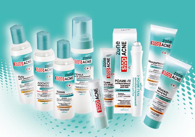 belita-zone-stop-acne