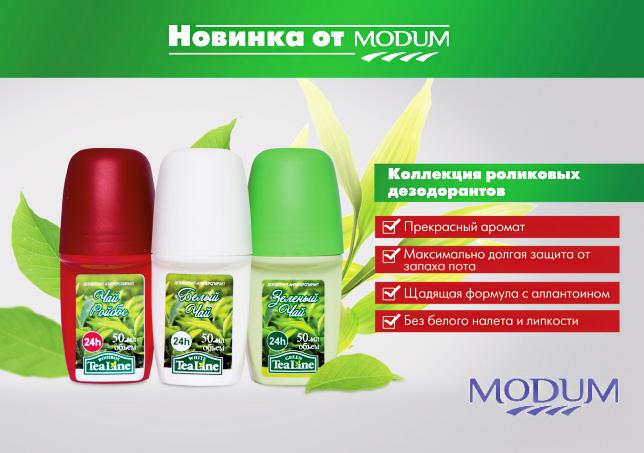modum-tea-line-dezodorant