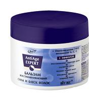 Бальзам восстанавливающий Сила и блеск волос AntiAge EXPERT