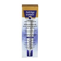 Активно омолаживающий Крем-интенсив для кожи вокруг глаз и губ AntiAge EXPERT