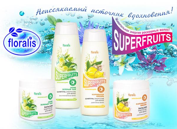 floralis-superfruits-1