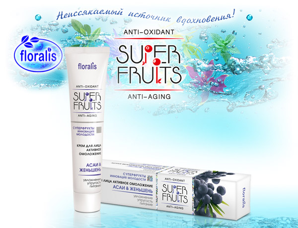 floralis-superfruits-antiaging-1