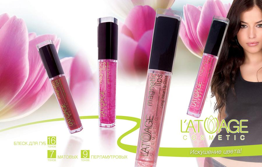 L'ATUAGE cosmetic блеск для губ