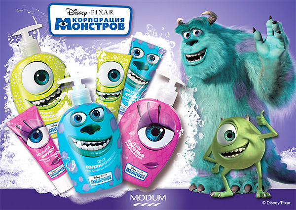 modum-monsters-inc