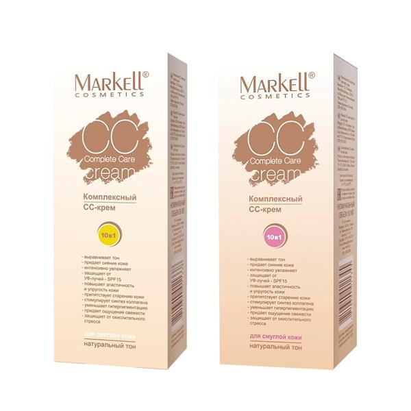 markell-complere-care-cc-cream