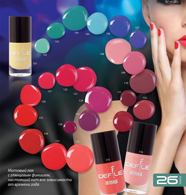 Постер LUXVISAGE Лак для ногтей Defile