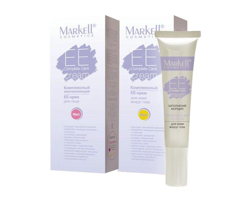 markell-ee-cream