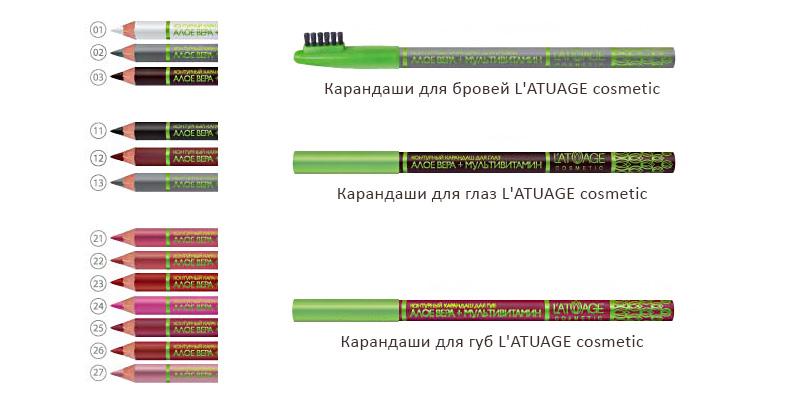 latuage-cosmetic-karandashi-dlya-brovei-glaz-gub
