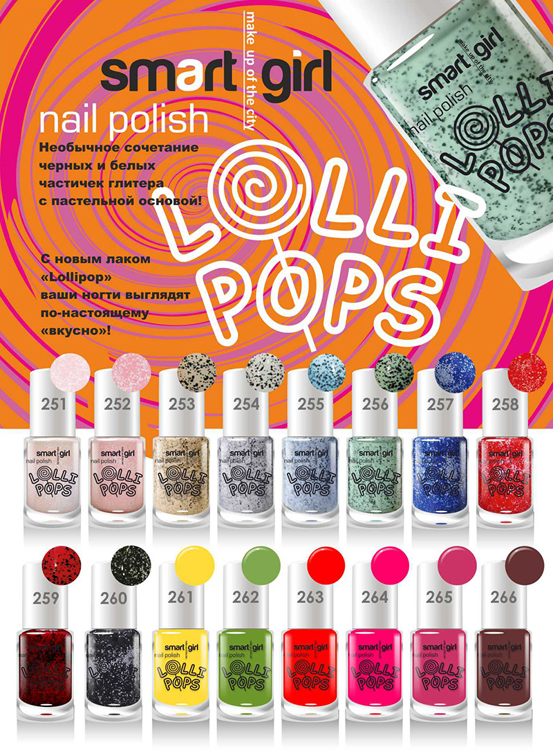 belordesign-smart-girl-lollipops-nail-polish