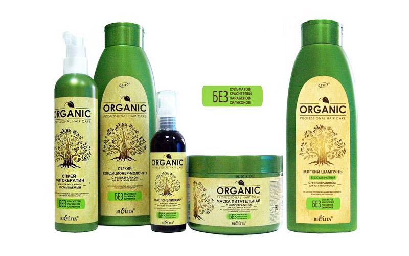 belita-professional-organic-hair-care