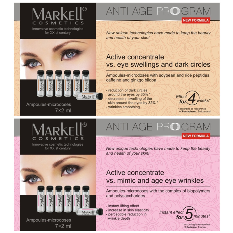 markell-anti-age-program-active-concentrate