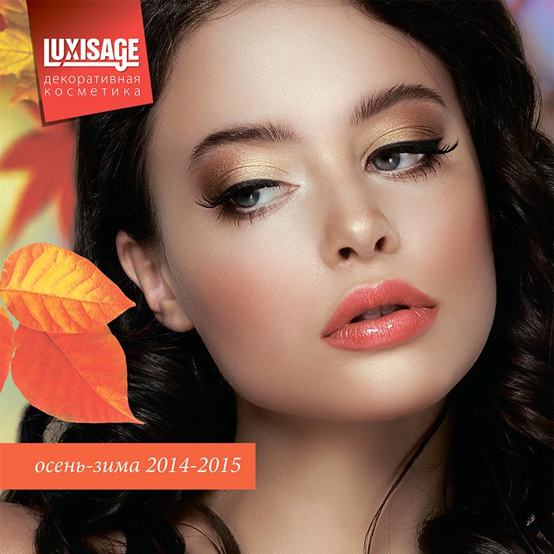 luxvisage-catalog-2015-cover