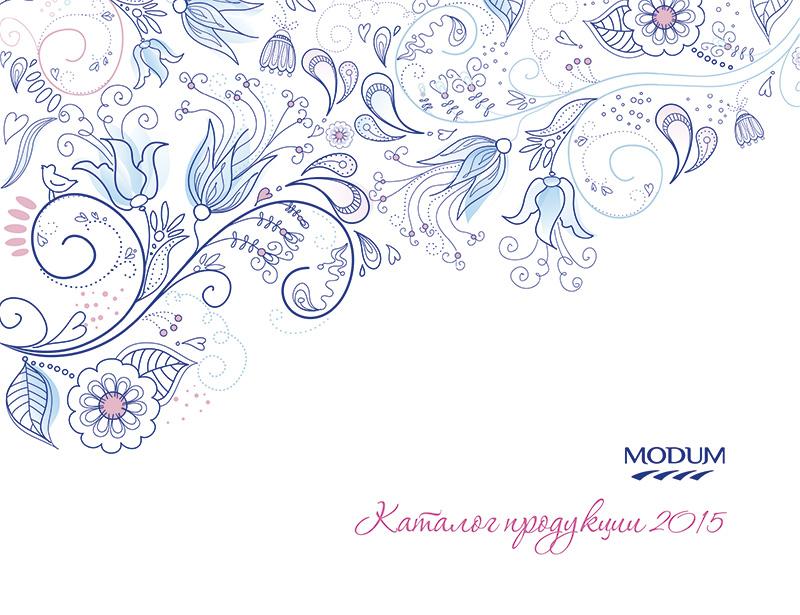modum-catalog-2015-cover