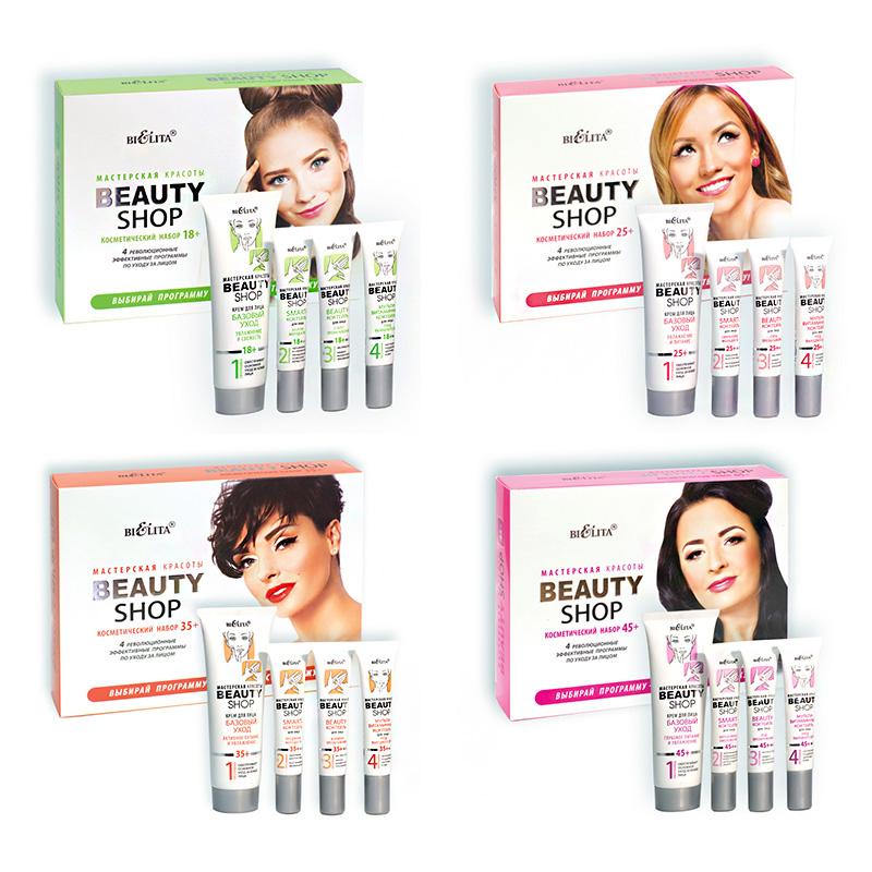 belita-beauty-shop