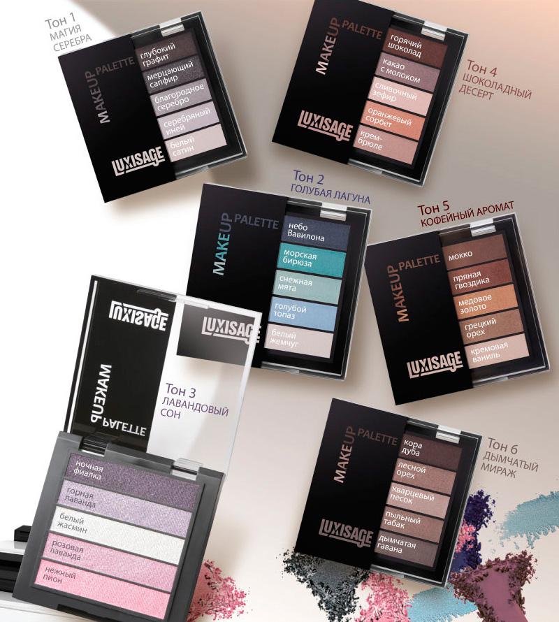 luxvisage-teni-makeup-palette