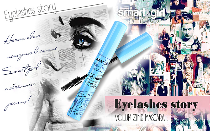 belordesign-tush-smartgirl-eyelashes-story