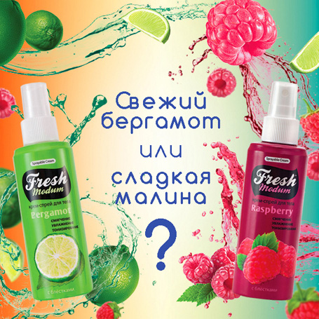 modum-fresh