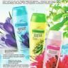 Серия «Секреты Цветочной Красоты» Белита