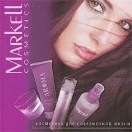 Каталог Markell 2011