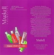Серия «Parfum Line» Markell