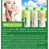 Линия средств BIO formula BelorDesign