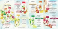 Крем-гели для душа «Exotic Fresh Juice» Белита-Витэкс