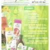 Газета Мир Косметики №7 (174) от 31 июля 2012