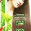 Bamboo Care and Bamboo Style Витэкс