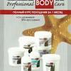 Полный курс похудения за 1 месяц Professional Body Care Белита-Витэкс