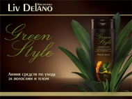Liv Delano «Green Style» уход за волосами и телом