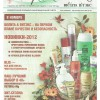 Газета Мир Косметики №9 (176) от 28 сентября 2012