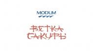 Modum: Новые средства в серии «Ветка сакуры»