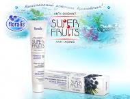 Floralis: SUPERFRUITS — энергия фруктов для сохранения молодости кожи!