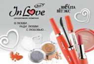 Каталог Декоративной косметики «IN LOVE» Белита Витэкс