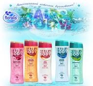 Floralis: Новая серия Shampoo&Shower Gel