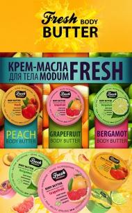 Modum: Крем-масло (Body Butter) для тела cерии Modum Fresh