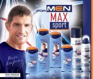 Витэкс: Новая линия для мужчин SPORT MAX