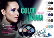 BelorDesign: Тени для век Smart Girl COLOR MANIA