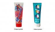 MODUM: Детская паста «Зубной дозор» в новом дизайне