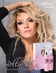 Белита: Подарочный набор «Bella Vita»